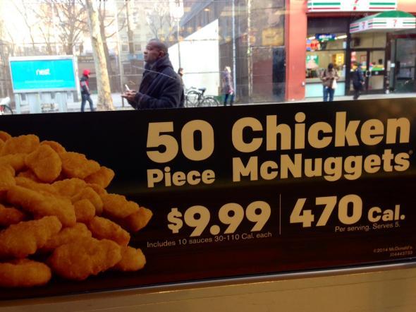 mcnuggets_calorie_label.jpg.CROP.promovar-mediumlarge